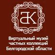 Banner_4x4 virtmuz_1