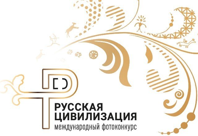 banner_Русская_цивилизация_(2)