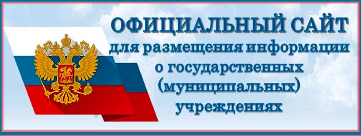 busgov2_17_17