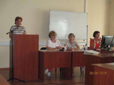 Выступает Бугаева Елена Ивановна, главный библиотекарь НМО БГУНБ