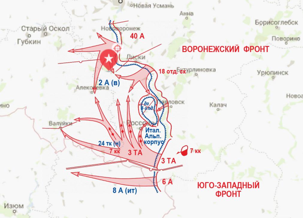 карта острогожско-росошанской операции - копия